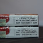 Oekraïense L&M sigaretten - StopNamaak.Nu